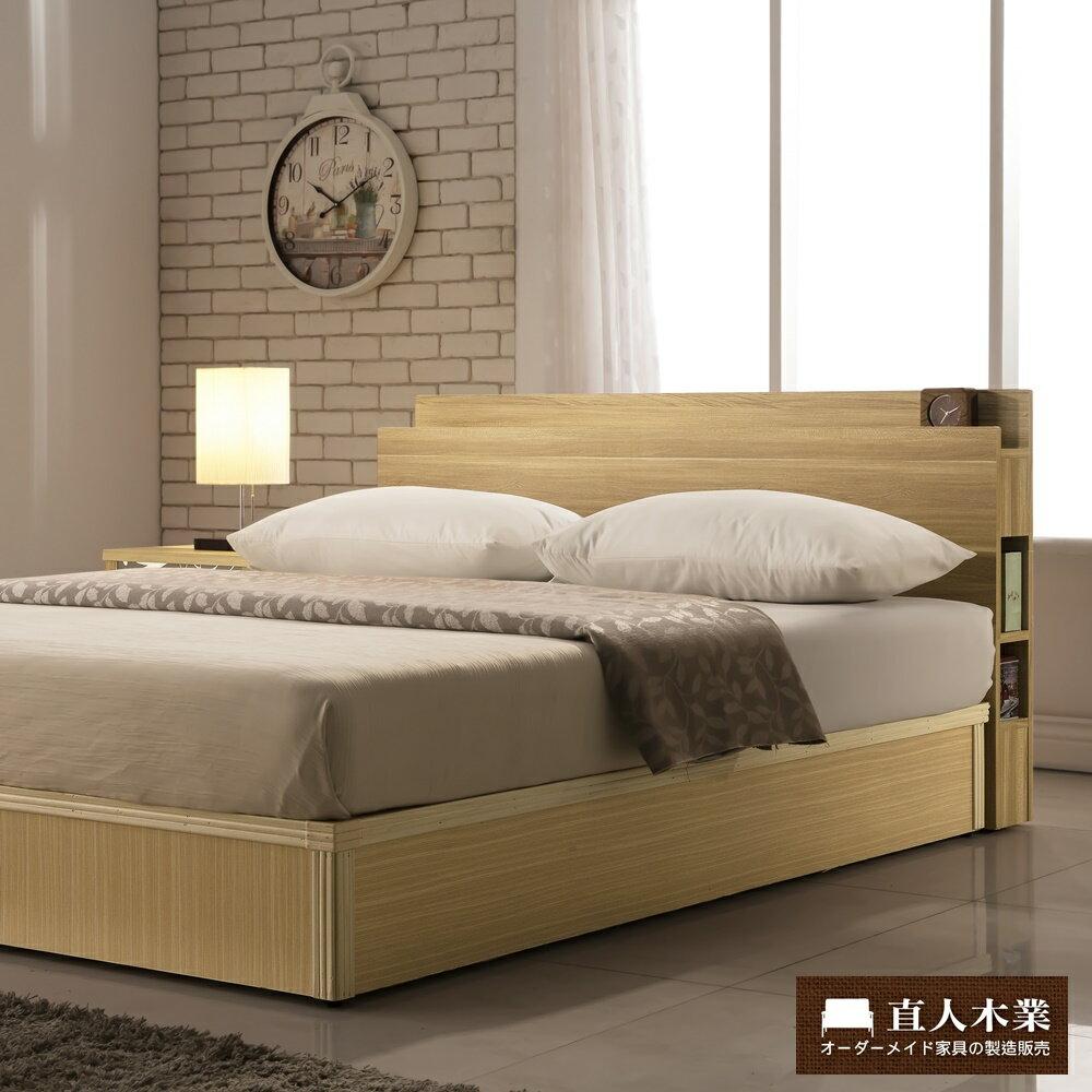 【日本直人木業】*日本收納美學房間組*實木色6尺雙人加大(床頭加床底加獨立筒床墊三件組)