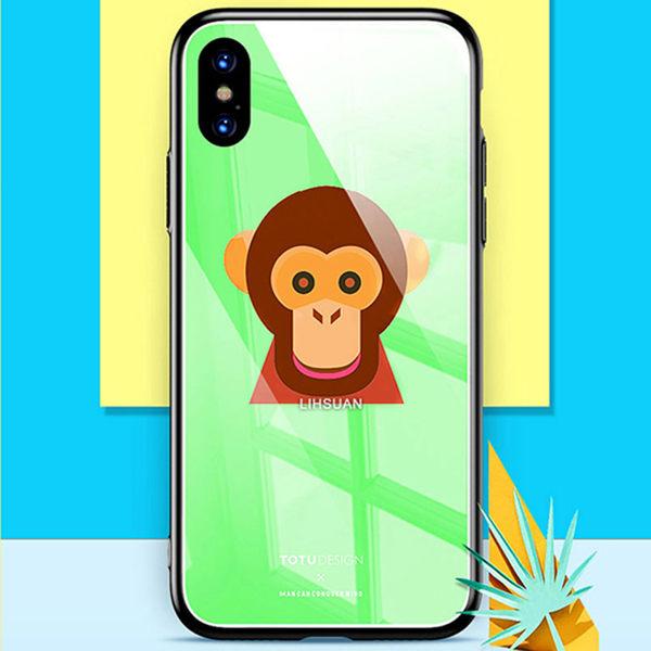 TOTU鋼化玻璃背板iPhoneXiX手機殼防摔殼四角全包軟邊掛繩孔可愛猴子