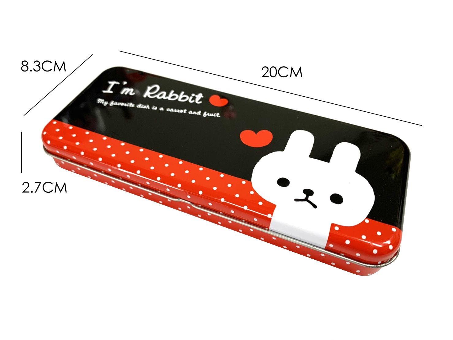 鐵口鉛筆盒 【我是兔子1】