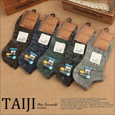透氣棉襪【NXNMZ002】日韓風格‧民族風不規則針織設計透氣棉襪‧五色‧★