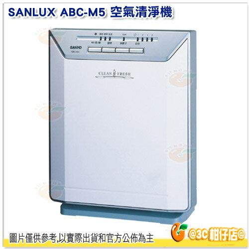 <br/><br/>  SANLUX ABC-M5 空氣清淨機 台灣三洋 公司貨 8小時定時裝置 三段風量調節<br/><br/>