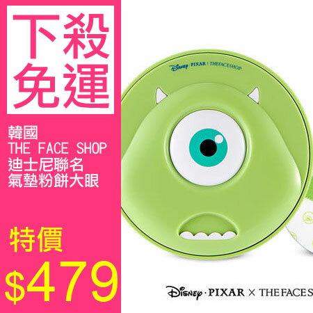 韓國 THE FACE SHOP 迪士尼聯名 CC持久妝感氣墊粉餅(大眼仔) 氣墊粉餅 怪獸大學 怪獸電力公司【B062060】