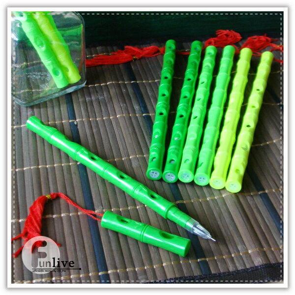 【aife life】雙頭竹子吹笛筆/笛子筆/哨子筆/雙頭筆/竹葉筆/小草筆/中性筆/造型原子筆/創意文具/廣告筆