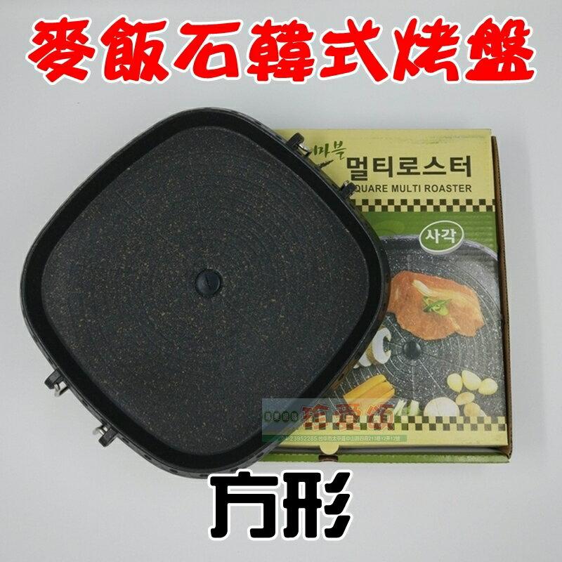 【珍愛頌】K037 HANARO 韓式烤盤 導油設計 適用岩谷 無煙烤盤 不沾鍋 烤肉盤 烤肉爐 烤肉架 露營 中秋節