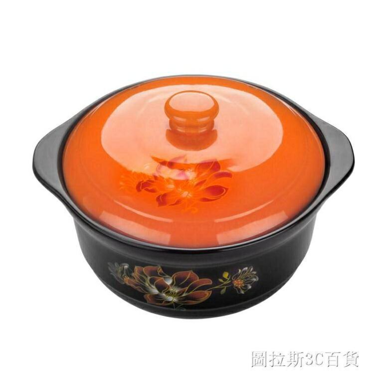 砂鍋耐高溫明火砂鍋湯煲燉鍋陶瓷煲養生煲湯淺鍋湯鍋  麻吉好貨