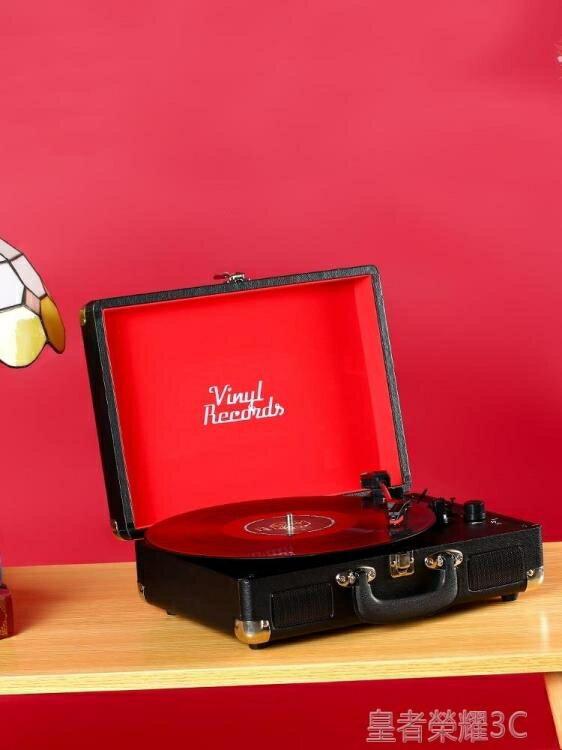 【快速出貨】留聲機 vinyl records復古留聲機皮箱仿古黑膠唱片機歐式仿古客廳電唱機 聖誕交換禮物