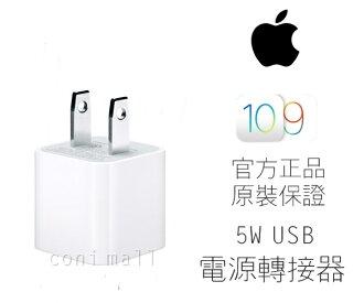【coni shop】蘋果原廠充電器 Apple 原廠正品 充電頭 旅充頭 豆腐頭 iPhone7 USB 保固一年