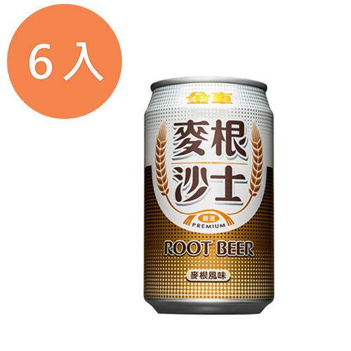 金車 麥根沙士 330ml (6入)/組