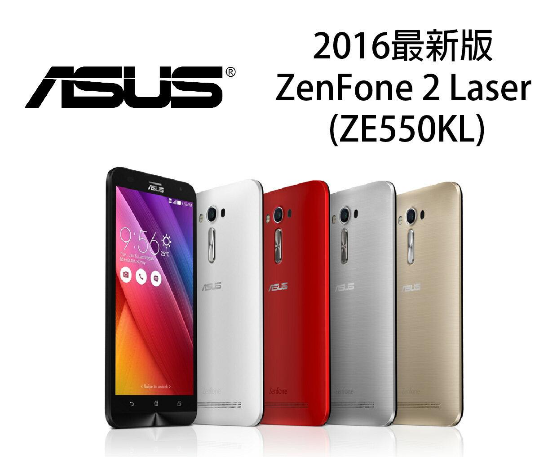 ASUS Zenfone 2 Laser 2016(ZE550KL)/雷射對焦 光速拍照 攜碼/新辦/續約中華電信門號專案 手機最低1元