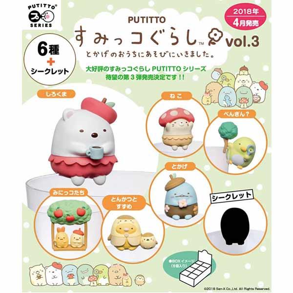 整盒8入【日本正版】角落生物杯緣子P3盒玩擺飾杯緣裝飾角落小夥伴PUTITTO-397007