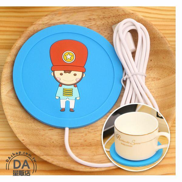 《DA量販店》卡通 創意 USB 矽膠 保溫 餐墊 暖杯器 保溫碟 保溫杯墊 藍色(80-2688)