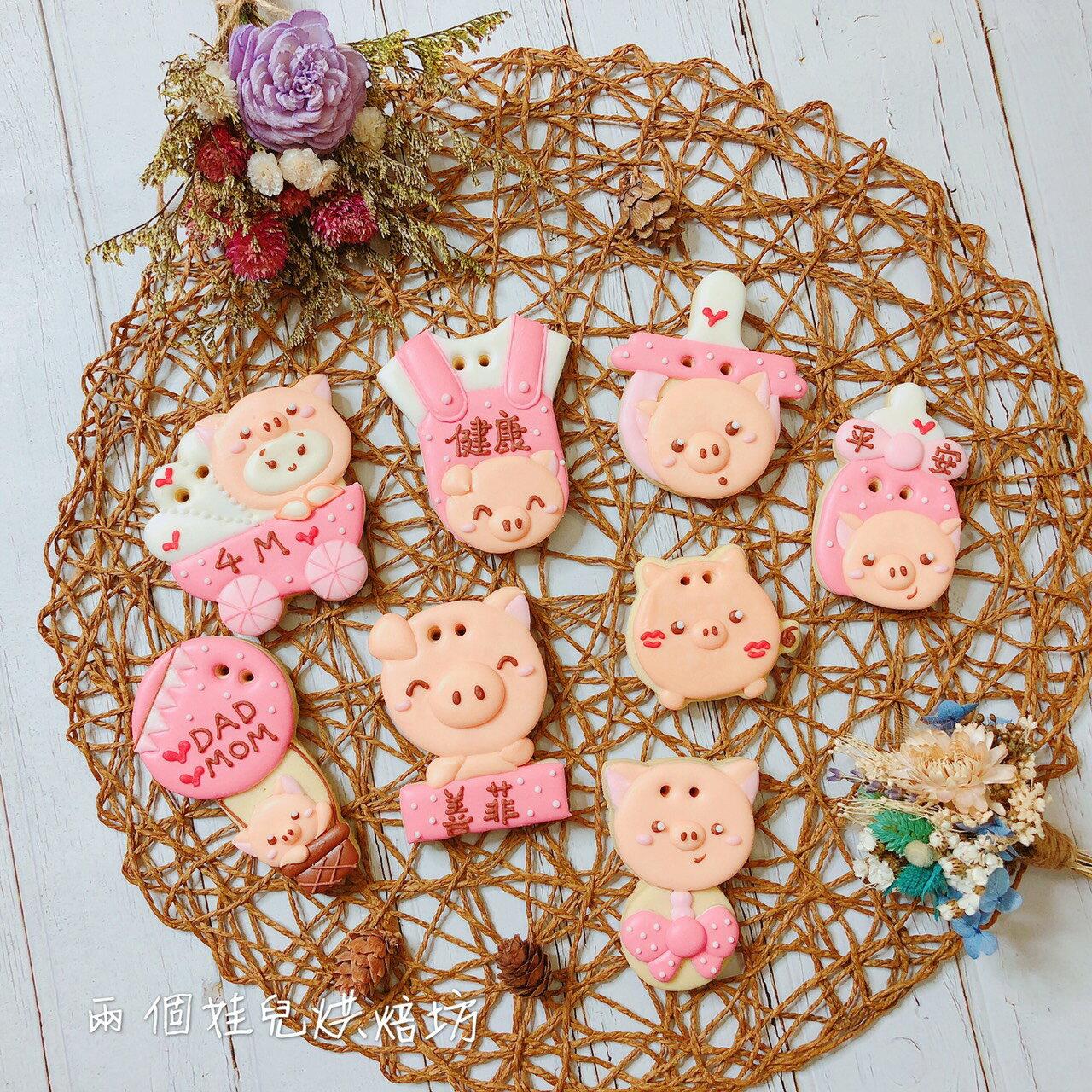 豬豬收涎餅乾 男寶豬豬糖霜收涎餅乾 女寶豬豬糖霜收涎餅乾
