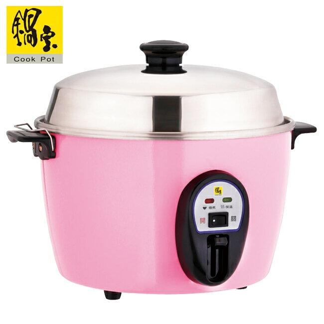 【鍋寶】10人份不鏽鋼電鍋 ER-1132-D 粉紅