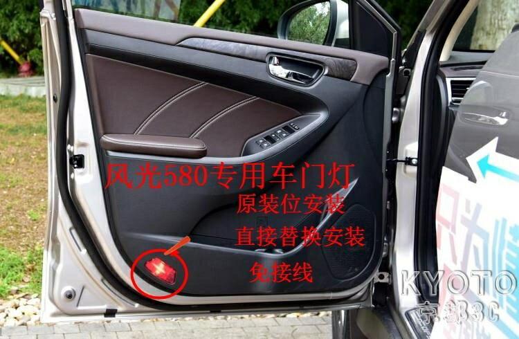 車門迎賓燈ix5汽車照地燈投影氛圍燈個性改裝 走心小賣場