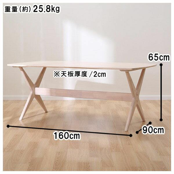 ◎(OUTLET)實木餐桌 RELAX 160 WW 橡膠木 福利品 NITORI宜得利家居 9