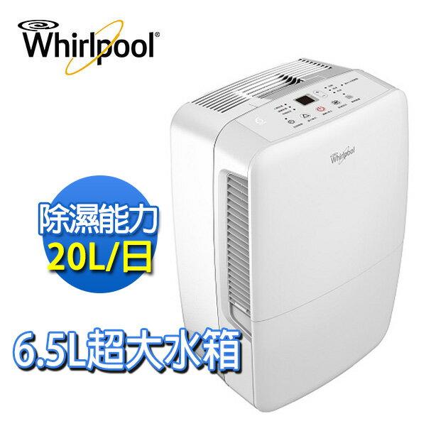 【福利品】Whirlpool惠而浦 20公升 WDEE40W 節能除濕機