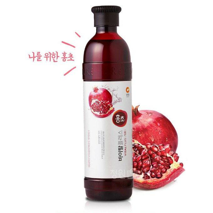 韓國HongCho石榴/藍莓 果醋飲 250ML #韓國進口#清淨園#果醋#HongCho▶全館滿499免運