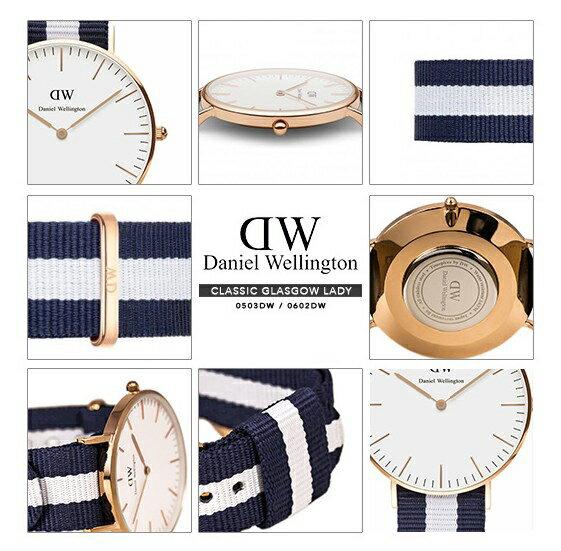 瑞典正品代購 Daniel Wellington 0503DW 玫瑰金 尼龍 帆布錶帶 女錶手錶腕錶 36MM 4