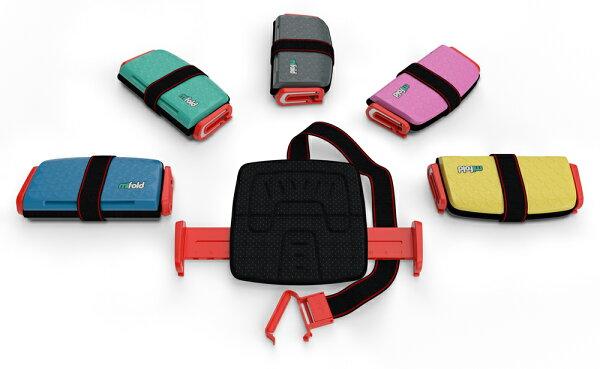 飛炫寶寶嬰幼兒精品館:飛炫寶寶【mifold隨身安全座椅】-4色全球熱銷最輕便最時尚安全座椅