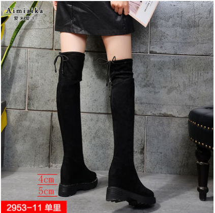 過膝長筒靴女靴子內增高長靴彈力秋季小個子厚底瘦腿高跟 樂居家