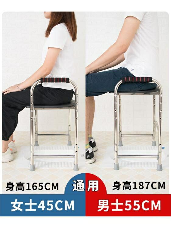 加厚不銹鋼孕婦坐便椅子行動馬桶增高坐便架子老人殘疾人坐便器凳