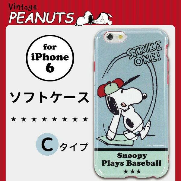 大田倉 日本進口正版iPhone6 Snoopy 史奴比 史努比 手機殼 硬殼 手機套 763239