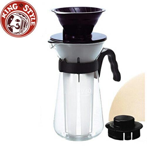 金時代書香咖啡 HARIO 急冷式 冰熱咖啡兩用萃取壺 VIC-02B