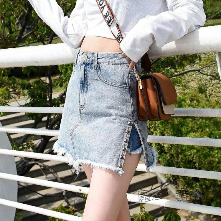 開叉牛仔半身裙女高腰裙子夏季新款假兩件一體裙褲a字短褲裙-莎韓依