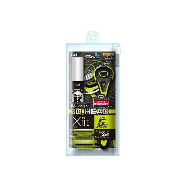 日本KAI貝印-Xfit 5刀刃刮鬍刀旅行組 XF5.F-2(5刀片入)