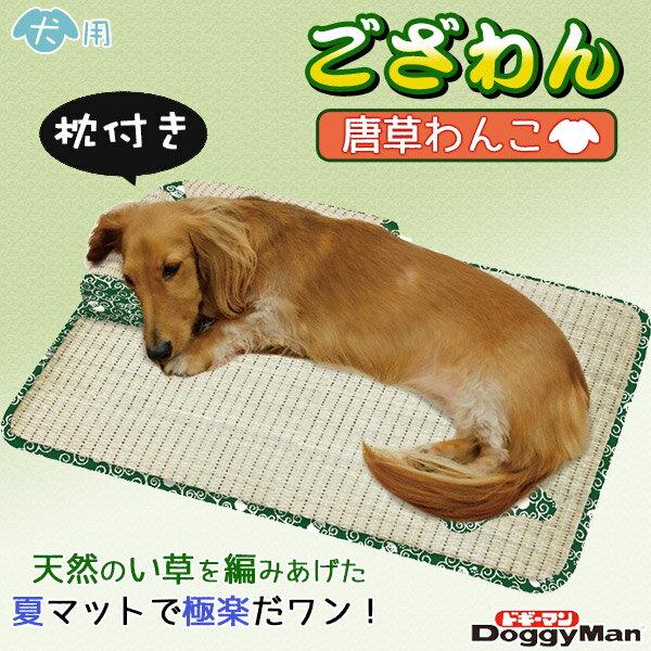 Doggyman犬用頭枕藤蔓花紋風格塔塔米涼墊