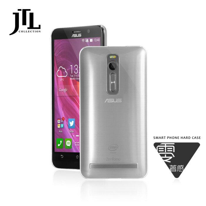 ★快速到貨★JTL ASUS ZenFone 2超透明輕薄防刮高質感手機保護殼 5.5吋