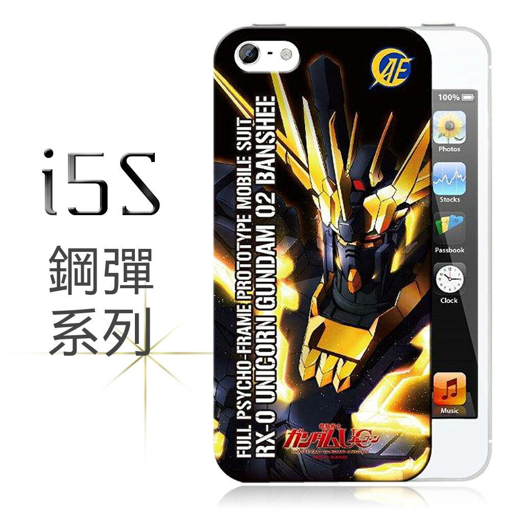 ★快速到貨★[機動戰士]RX-0 獨角獸鋼彈2號機-報喪女妖 iPhone 5/5s手機保護殼