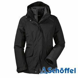 德國 SCHOFFEL 女 Gore-tex 防水透氣保暖 二件式 附帽外套 黑 2011193