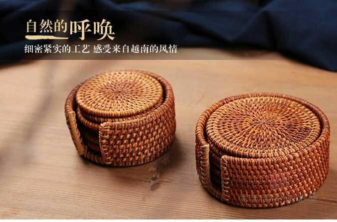 越南秋藤茶杯墊 壺墊 手工編織茶杯墊 壺墊藤草 功夫茶具 隔熱墊