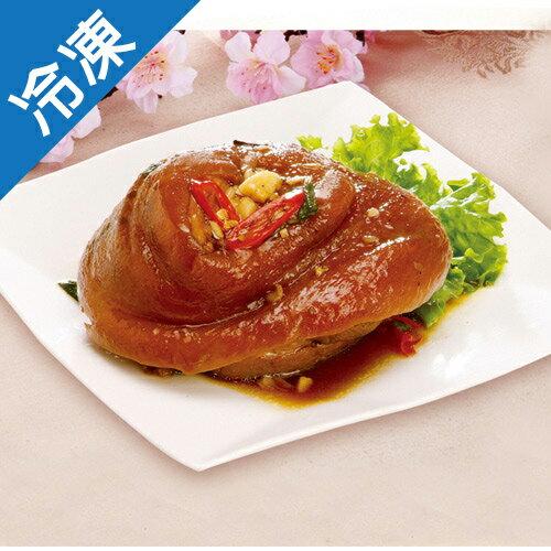 美淇滷蹄膀-600g~700g  個【愛買冷凍】