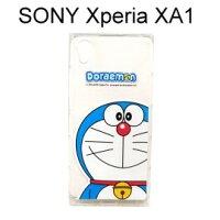 小叮噹週邊商品推薦哆啦A夢空壓氣墊軟殼 [大臉] SONY Xperia XA1 G3125 (5吋) 小叮噹【正版授權】