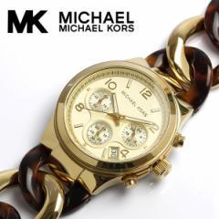 美國Outlet正品代購 MichaelKors MK 玳瑁三環 手鍊 手錶 腕錶 MK4222 0