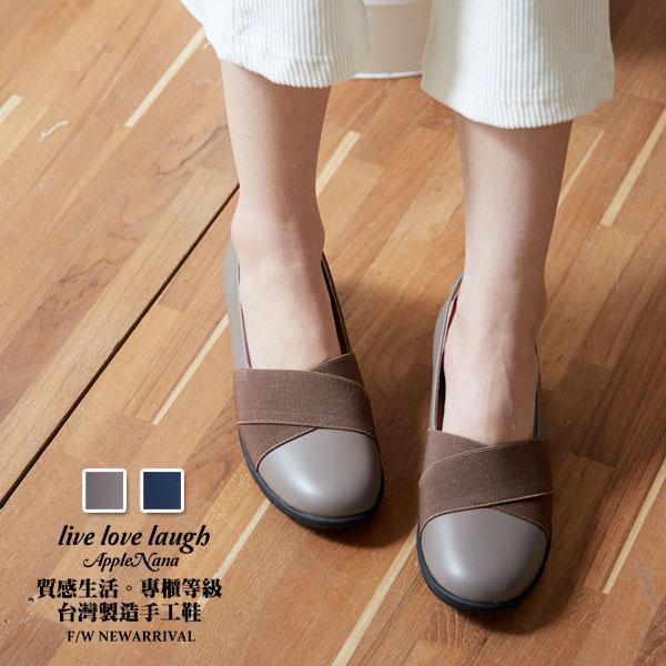 加強版鬆緊帶真皮氣墊楔型鞋