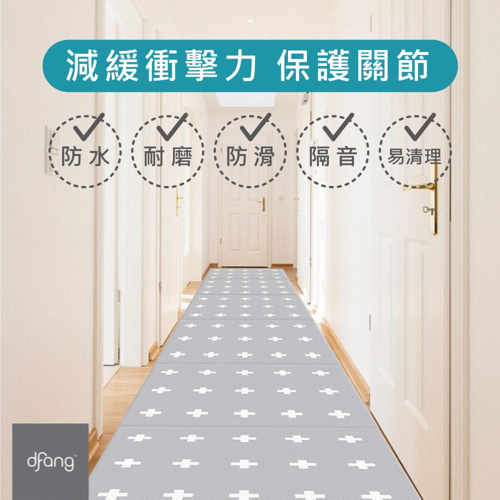 韓國製 dfang迪邦 寵物降溫遊戲地墊-摺疊走廊款 240*70cm (光芒十字4片組)