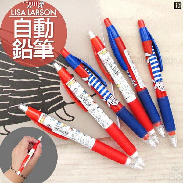 日光城。Lisa Larson自動鉛筆,0.5鉛筆麗莎拉森鉛筆自動鉛筆鉛筆Lisa Larson麗莎拉森0.5自動筆學生用品文具禮物贈品
