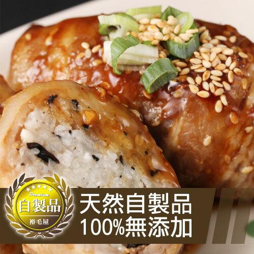 茶美豬日式豬肉捲飯糰 0