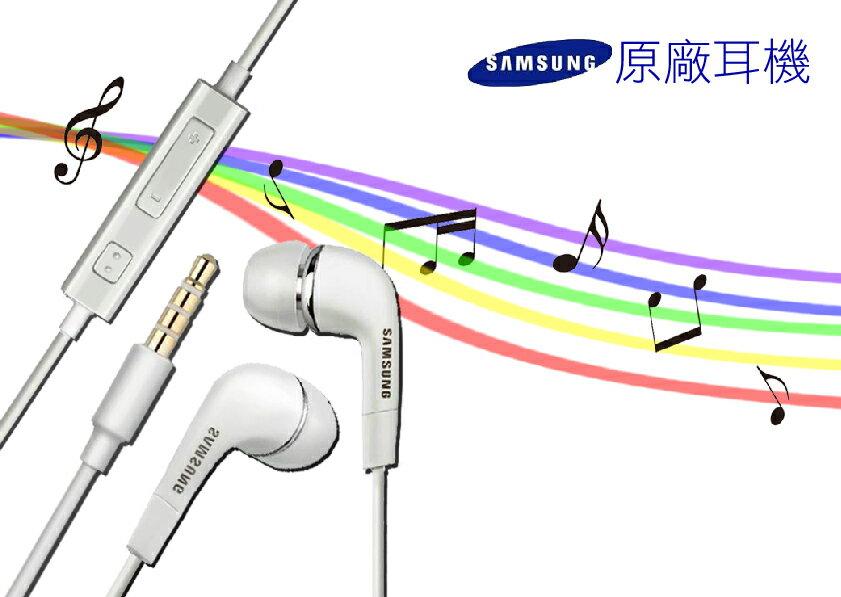 SAMSUNG原廠線控耳機 麥克風 適用三星各式手機 Galaxy G3500 G3518 G3586
