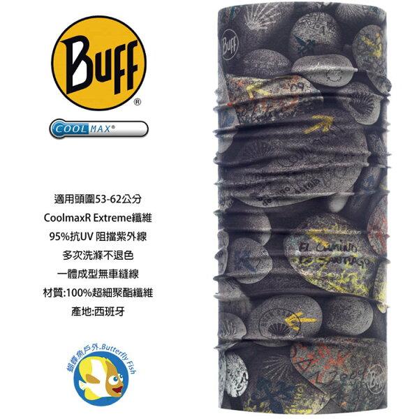 [西班牙製BUFF]Coolmax願望之石聖雅各之路授權防曬透氣頭巾;BF117133-744;蝴蝶魚戶外