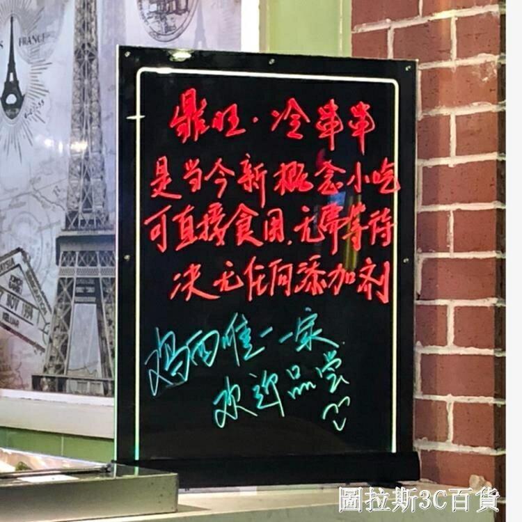 led熒光板廣告板40 60亞克力發光板台式寫字板黑板廣告牌QM 麻吉好貨