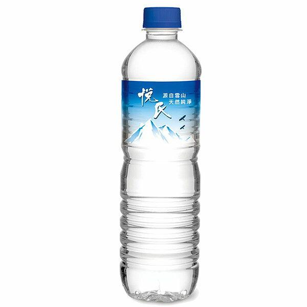 悅氏 礦泉水 600ml (24入)/箱【康鄰超市】