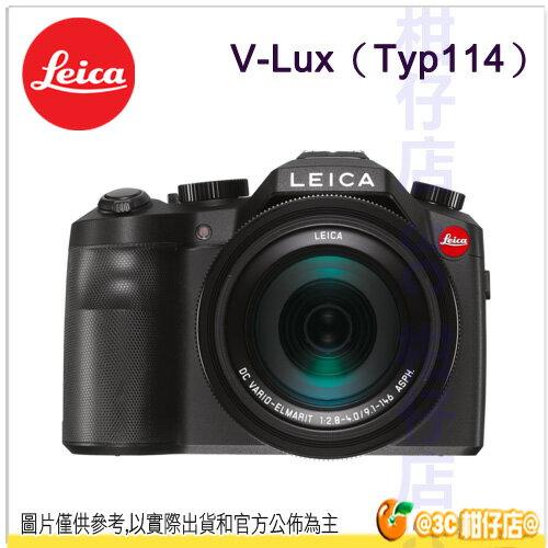 送32G記憶卡等好禮 德國 徠卡 Leica V-LUX TYP 114 興華拓展公司貨 VLUX 興華拓展公司貨