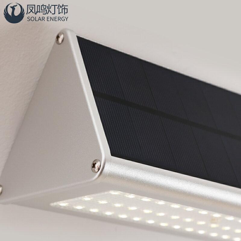 太陽能燈別墅LED室外壁燈庭院景觀感應燈