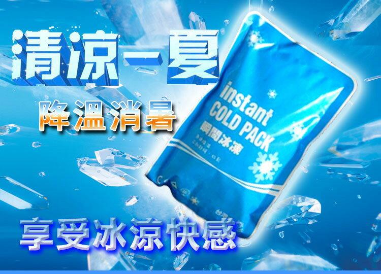 台灣虎 冰爆包*5包入【德芳保健藥妝】 4
