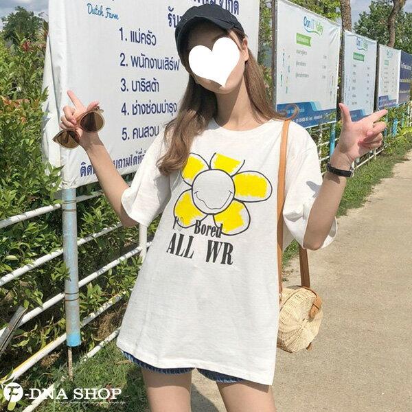 F-DNA★太陽花印圖長版圓領短袖上衣T恤(白-均碼)【ET12700】 2