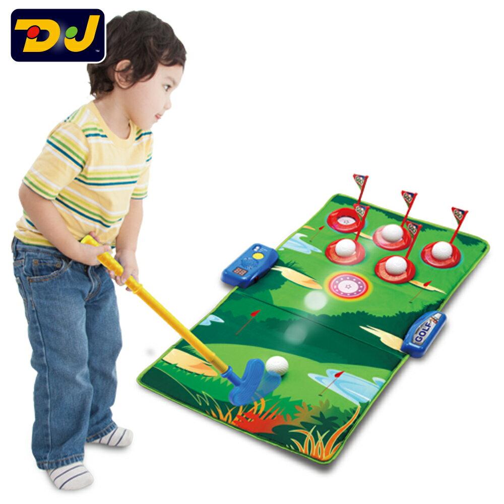 高爾夫聲光遊戲地墊樂園
